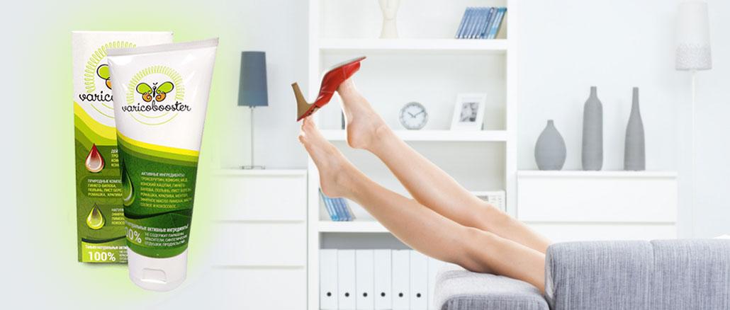 Varicobooster - crema naturala pentru femei și bărbați